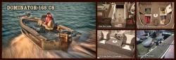 2013 - Alumacraft Boats - Dominator 165 CS