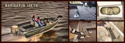 2013 - Alumacraft Boats - Navigator 165 CS