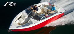 2017 - Cobalt Boats - R5