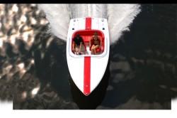 2009 - Donzi Marine - 16 Classic