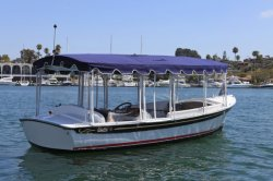 2015 - Duffy Electric Boats - 21 Old Bay
