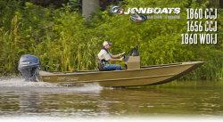 2015 - G3 Boats - 1656 CCJ