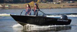 2020 - Kingfisher Boats - 1625 Falcon