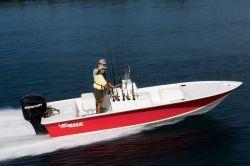 Mako Boats - 211 Inshore