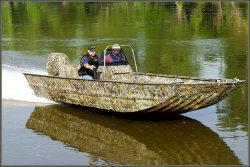 War Eagle Boats 2072LDSV Center Console Boat