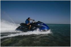 Yamaha Marine - FX SHO