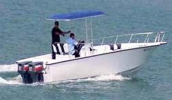 2014 - Allmand - 26 Express Center Consol Open Fisherman