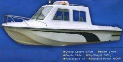 2009 - Allmand - 17 Cabin Work Boat