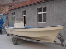 2009 - Allmand - 18 Panga Center Console Open Fisherman