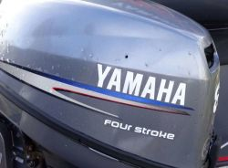 2007  enter Console Jet Sled Fisherman