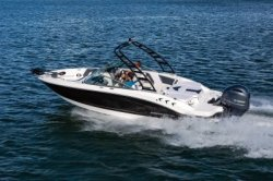 2020 - Chaparral Boats - 21 SSI OB Ski  Fish