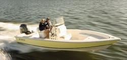 Cobia Boats 211 Bay Bay Boat