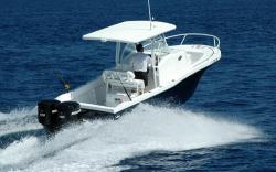2014 - Dusky Boats - 252 FAC