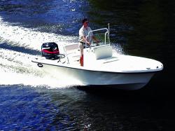 2015 - Dusky Boats - 17R