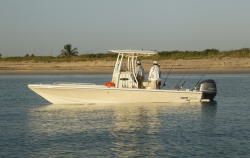 2018 - Pathfinder Boats - 2600 TRS