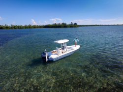 2020 - Pathfinder Boats - 2500 Hybrid