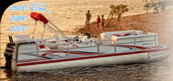 2014 - Playcraft Boats - 2400 Clipper