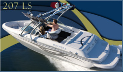 Reinell Boats - 207 LS